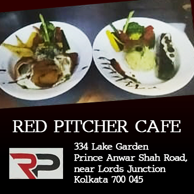 Red Pitcher Cafe